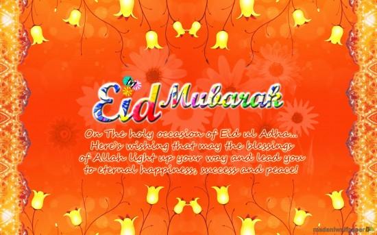 Eid Mubarak Love Cards 12