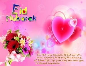 Eid Mubarak Love Cards 13 300×232