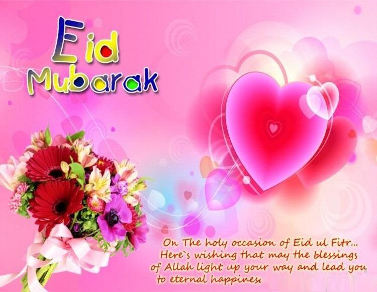 Eid Mubarak Love Cards 13