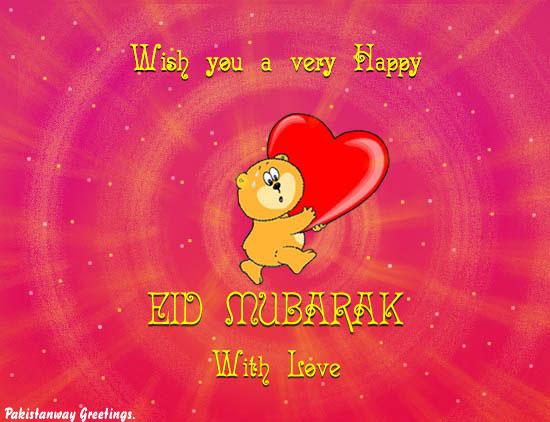 Eid Mubarak Love Cards 17
