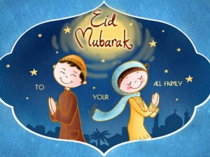 Eid Mubarak Love Wallpapers 10 300×225