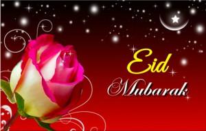Eid Mubarak Love Wallpapers 6 300×191
