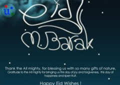 Eid Mubarak Mobile Wallpapers 12 240×170