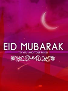 Eid Mubarak Mobile Wallpapers 9 225×300