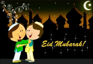 Eid Mubarak Wallpaper 1 300×206