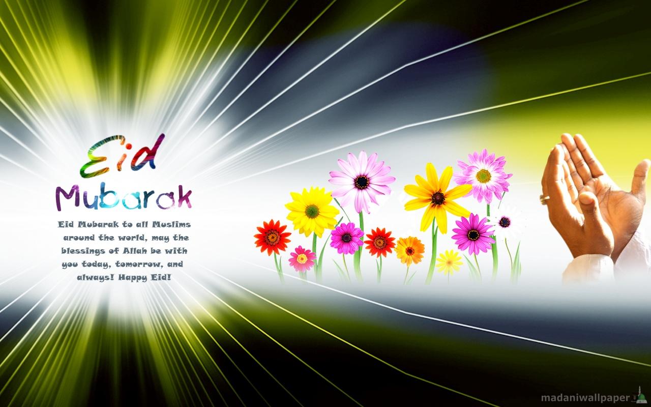 Eid Mubarak Wallpaper 10