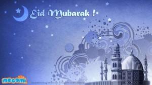 Eid Mubarak Wallpaper 3 300×169
