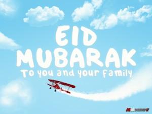 Eid Mubarak Wallpaper 3d 1 300×225