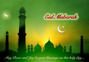 Eid Mubarak Wallpaper 3d 4 300×209
