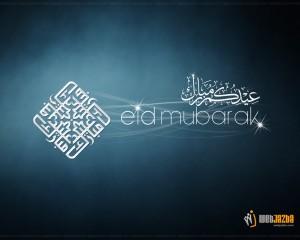 Eid Mubarak Wallpaper 5 300×240