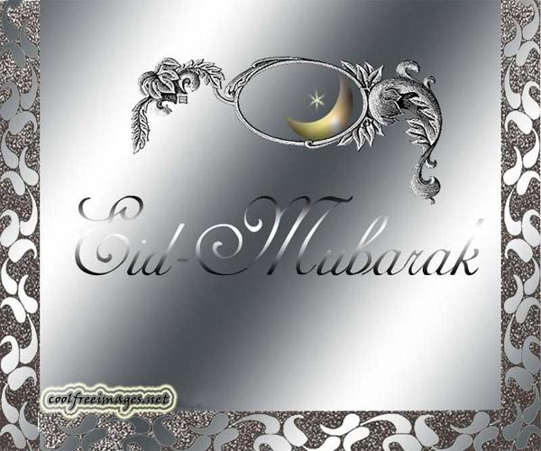 Eid Mubarak Wallpapers In English 1