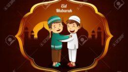 Eid Ul Fitr Clipart 1 300×200 262×148