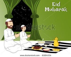Eid Ul Fitr Clipart 3 300×239
