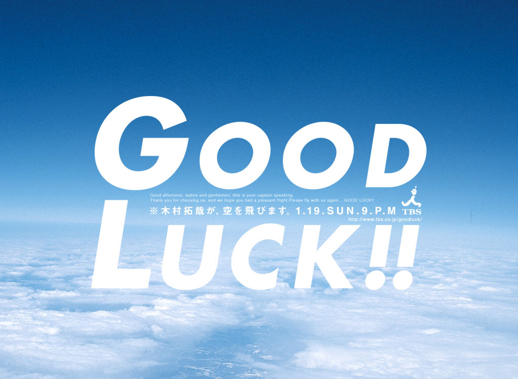 Good Luck Wallpaper 5