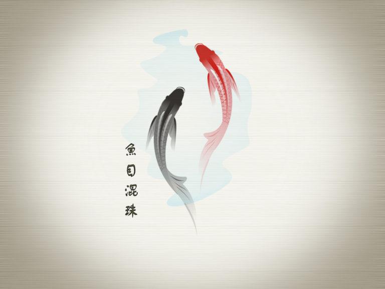 Good Luck Wallpapers Feng Shui 1 768×576