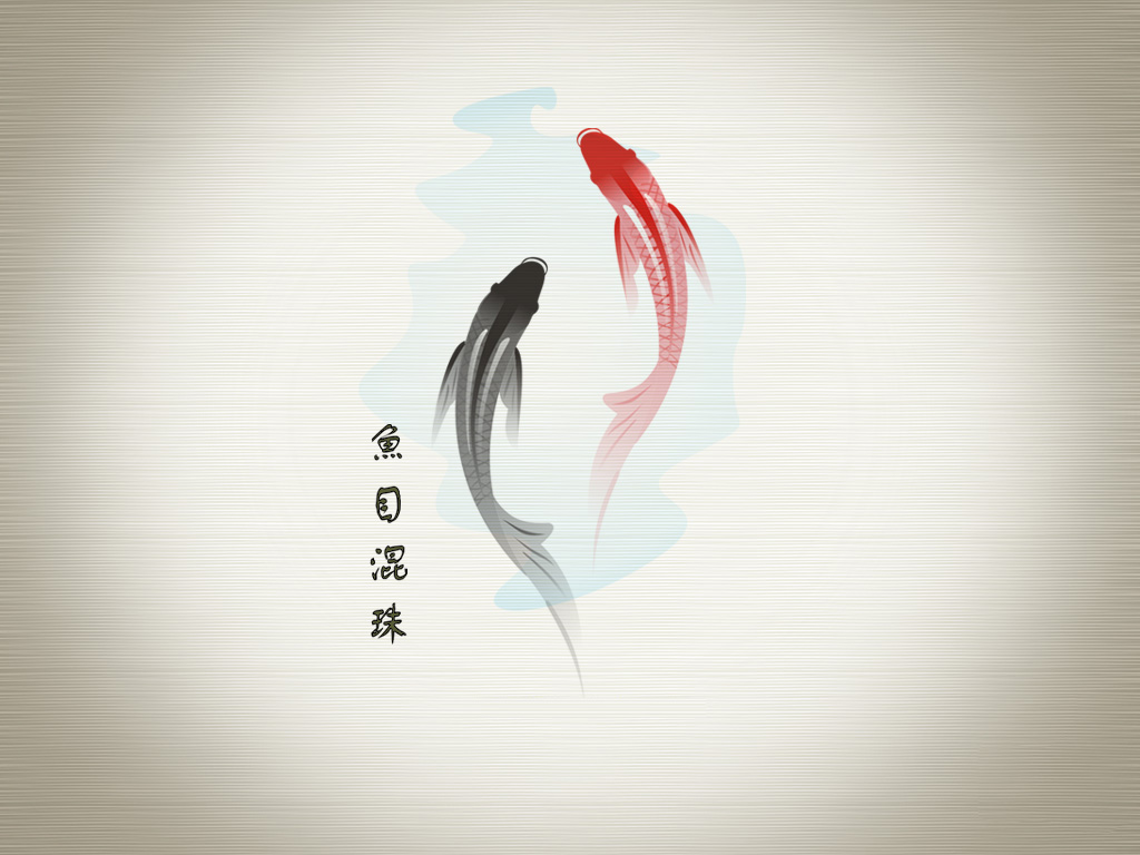 Good Luck Wallpapers Feng Shui 1