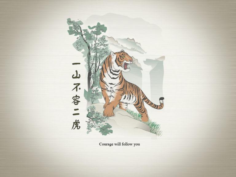 Good Luck Wallpapers Feng Shui 5 768×576