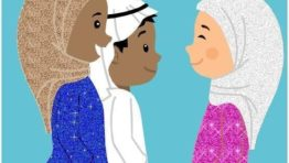 Happy Eid Clipart 3 280×170@2x 262×148
