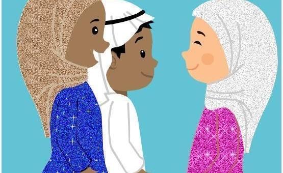 Happy Eid Clipart 3 280×170@2x