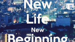 New Life New Beginning Cover Photo 3 262×148