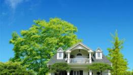 Beautiful Dream House Wallpaper 1