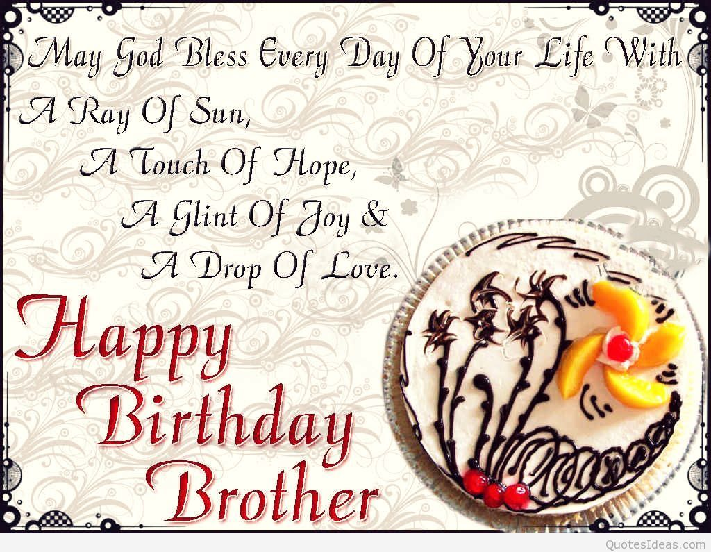 Birthday Wallpaper With Quotes For Brother 4 The Art Mad