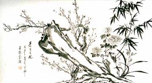 Chinese Bamboo Painting Wallpaper 2 300×163