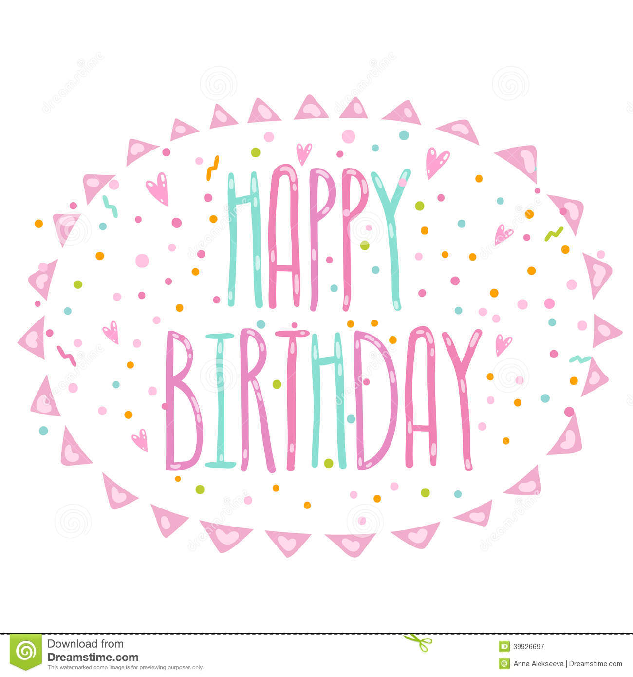 Photos cute happy birthday text happy birthday text messages free