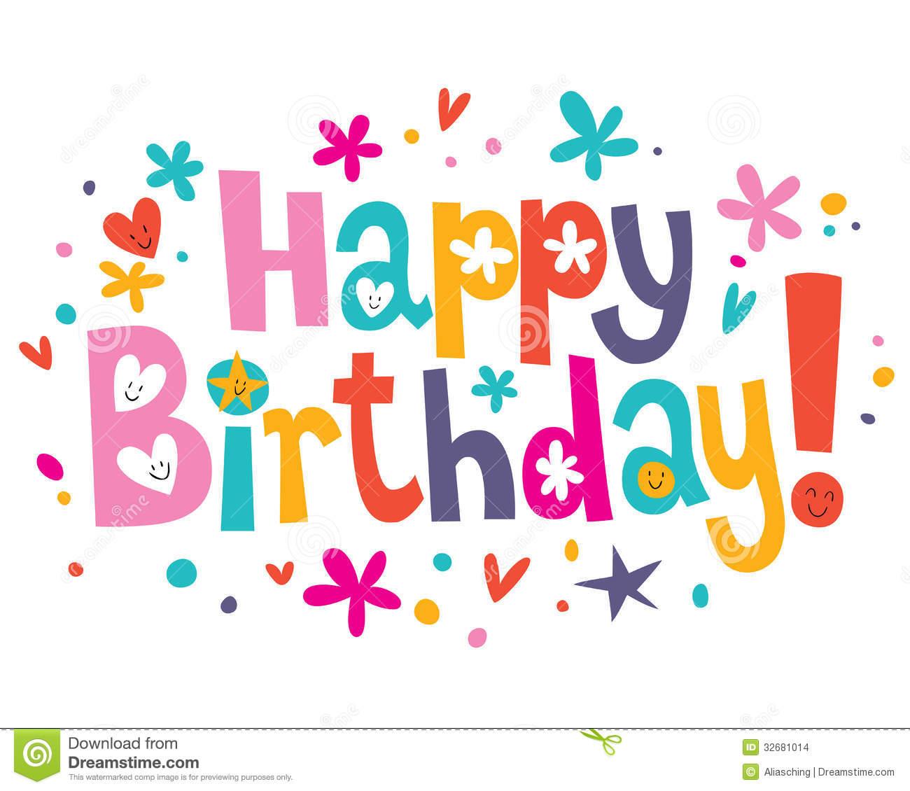 Happy Birthday Text On Erfly Happy Birthday Text Art Happy Birthday Wishes Text