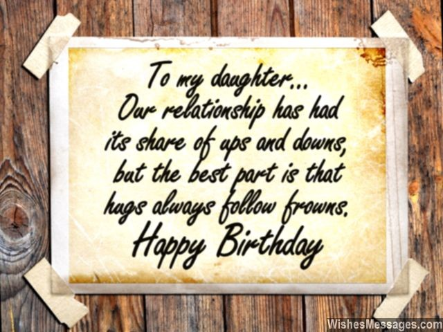 Happy Birthday To My Daughter 22