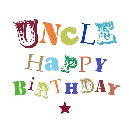Images Of Birthday Cake With Name Ragini : Pin Happy Birthday Parul Chauhan Hamari Ragini 1639975 ...