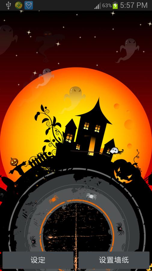 Halloween Wallpaper Rotates