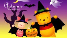 Winnie The Pooh Halloween Wallpaper2 768×576